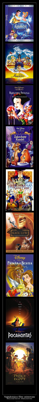 Najpiękniejsze filmy animowane – Bawiły, pouczały, niosły morał... dzisiejsze już tylko bawią.
