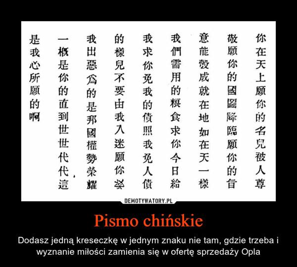 Pismo chińskie – Dodasz jedną kreseczkę w jednym znaku nie tam, gdzie trzeba i wyznanie miłości zamienia się w ofertę sprzedaży Opla