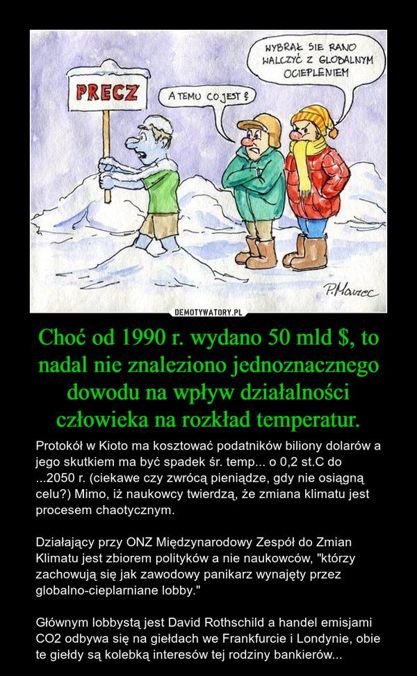 1483906175_ervyow_600.jpg