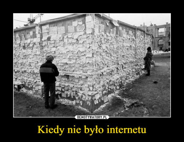 1486146572_xktaek_600.jpg