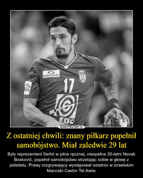 Z ostatniej chwili: znany piłkarz popełnił samobójstwo. Miał zaledwie 29 lat