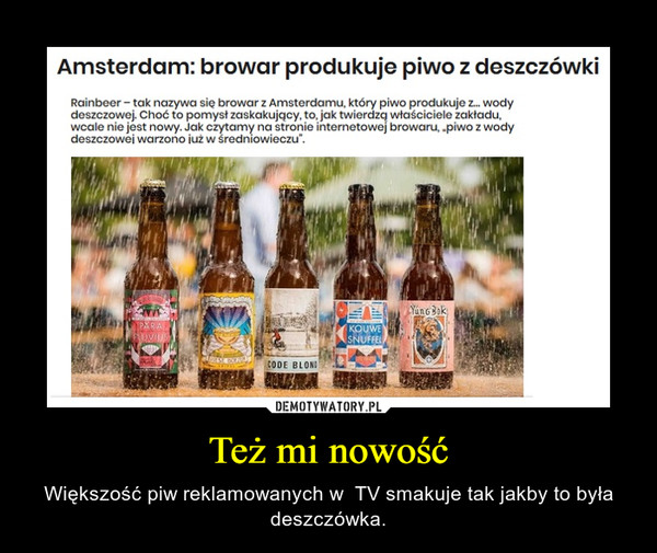 Też mi nowość – Większość piw reklamowanych w  TV smakuje tak jakby to była deszczówka.