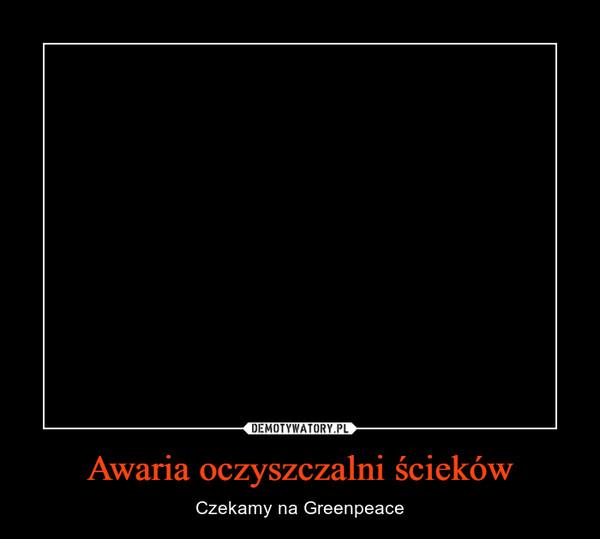 1567192753_uqcsnq_600.jpg