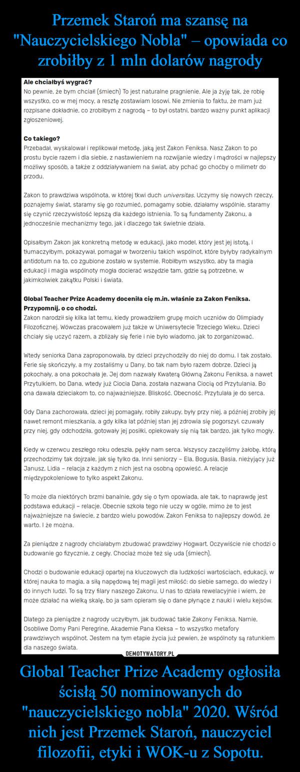 """Global Teacher Prize Academy ogłosiła ścisłą 50 nominowanych do """"nauczycielskiego nobla"""" 2020. Wśród nich jest Przemek Staroń, nauczyciel filozofii, etyki i WOK-u z Sopotu. –"""