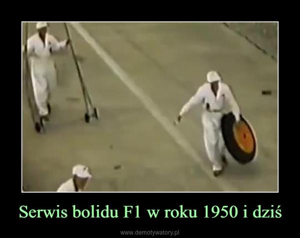 Serwis bolidu F1 w roku 1950 i dziś –
