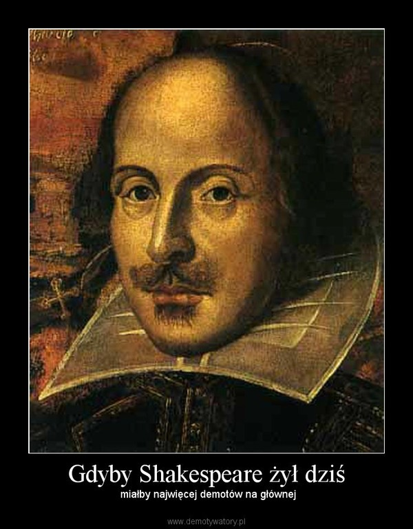 essay of shakespeare